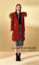 昆诗兰年轻时尚高档品牌折扣女装