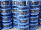 供应双球体JGD型PN1.0三元乙丙橡胶软接头