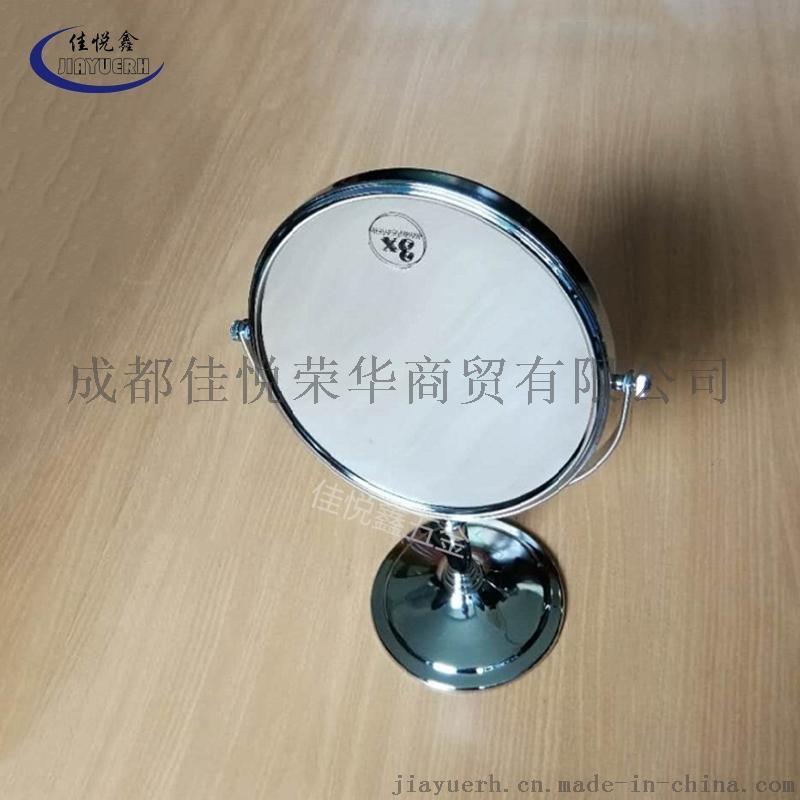 台式可翻转双面圆镜不锈钢铜镜8寸直销包邮