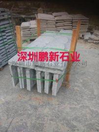 深圳黄金麻桥栏、深圳黄锈石圆柱板、深圳金黄麻蘑菇石-