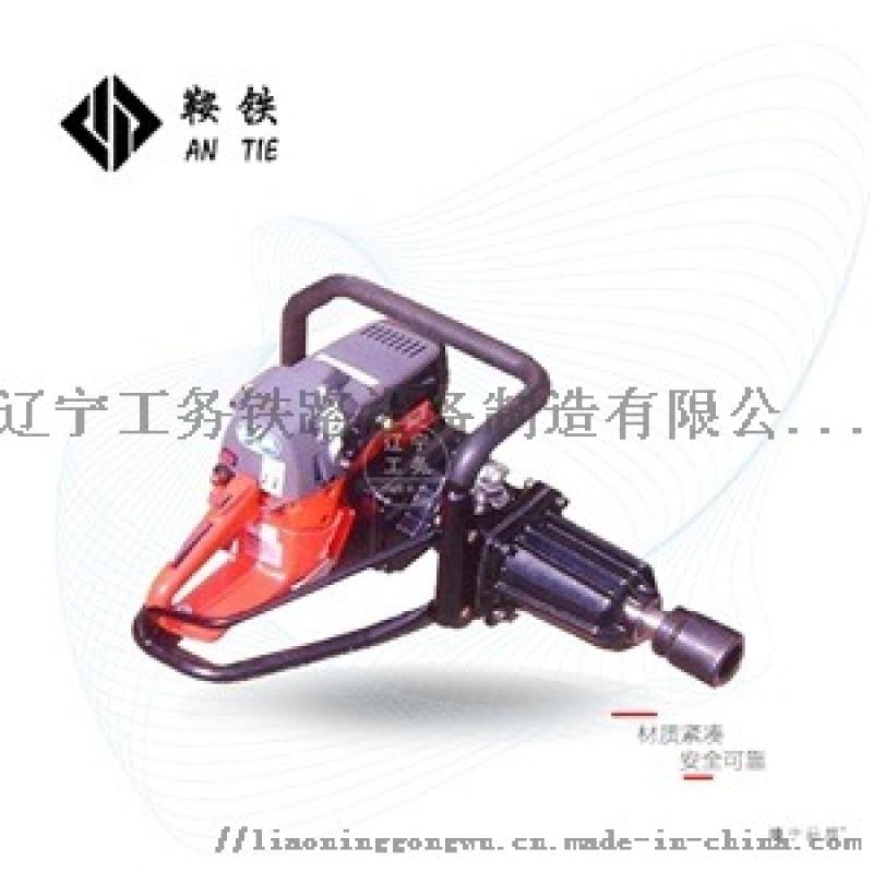 Master內燃手提式衝擊扳手 使用說明