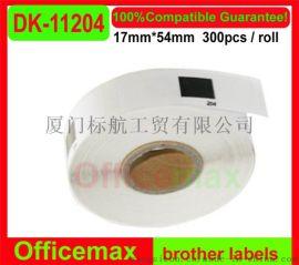 国产DK-11204定长连续热敏兼容标签色带兄弟