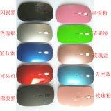 多色可選 中性無線滑鼠 可定製LOGO無線滑鼠