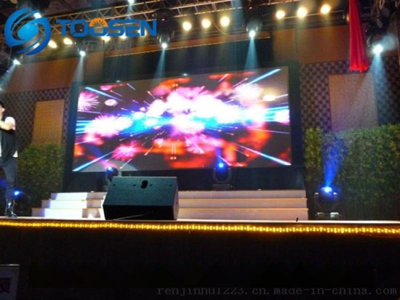 遵义市旅游区户外p3.91高清LED电子大屏幕厂家