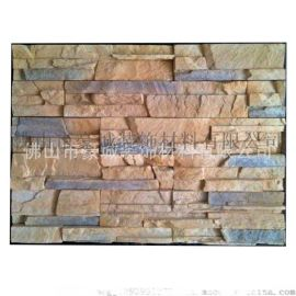 背景墙砖 人造文化石 豪城古建 欧美古典艺术砖片