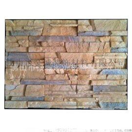背景牆磚 人造文化石 豪城古建 歐美古典藝術磚片