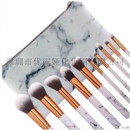 新款10支大理石紋路化妝刷便攜款PU包裝