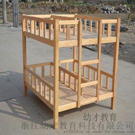 厂家直销幼儿园儿童双层四人实木床