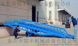 6/8/10吨集装箱叉车装卸平台 货柜升降登车桥