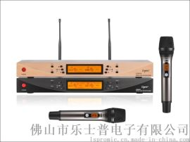 lspro乐士普智能感应无线KTV麦克风LD6000