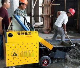 室内二次结构泵多少钱一台|混凝土S管阀的清洗