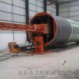 安丘大恆DHFRP-4000玻璃鋼罐體纏繞機