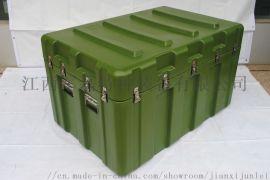 军磊滚塑箱、军需空投箱、救灾物资箱