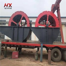 河南洗砂设备 水洗砂设备厂家 轮斗式洗砂机械