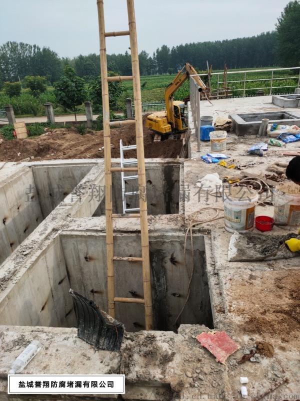 聊城市污水池斷裂縫堵漏、污水池伸縮縫補漏、帶水堵漏