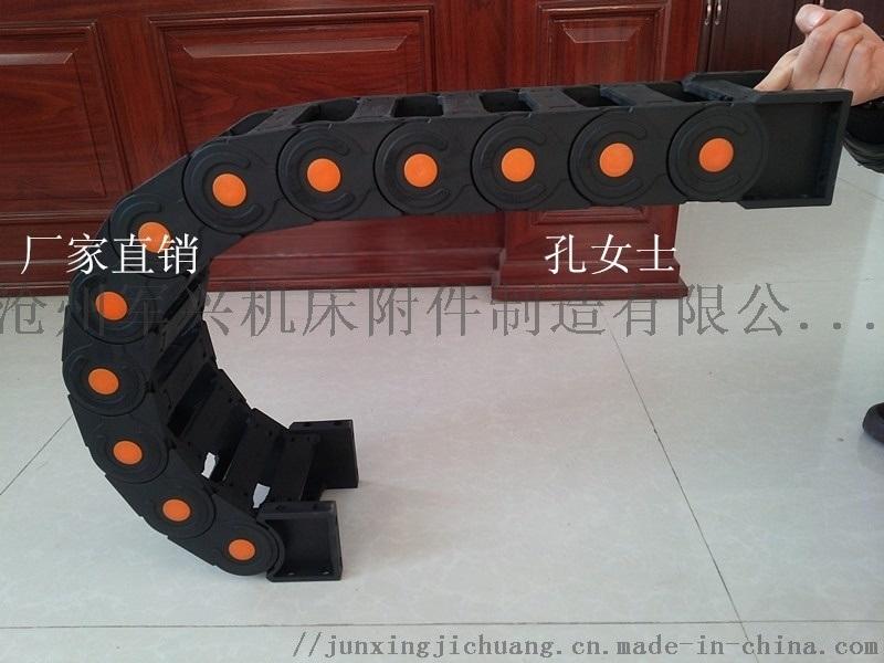 机床设备用穿线塑料拖链 钢制拖链 沧州军兴生产制造