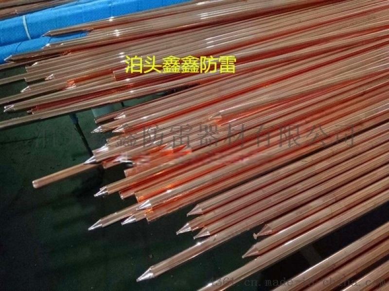 纯铜离子接地极 厂家直销 江西锌包钢离子接地极