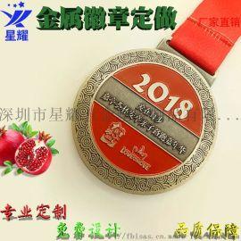 纪念章运动会奖牌定制挂脖奖牌定做马拉松奖章纪念奖牌