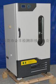 可程式恒温恒湿培养箱 东莞培养箱 微生物培养箱