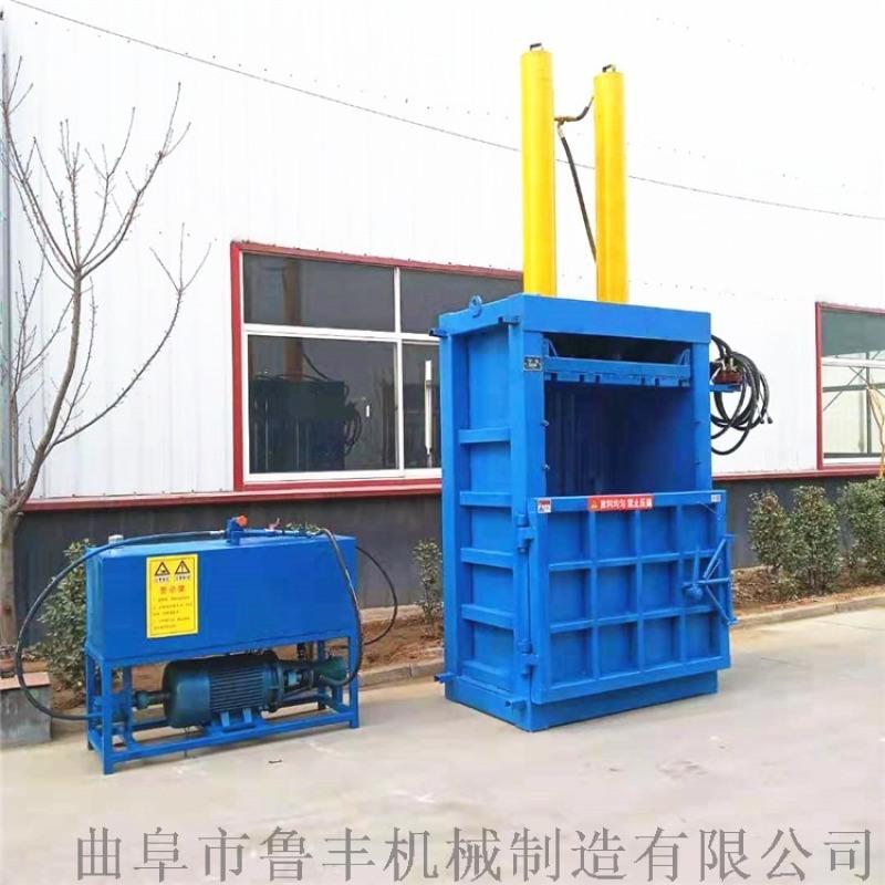 新式编织袋液压打包机供应商