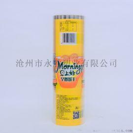 永胜塑业 厂家直销食品自动包装机专用卷膜