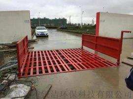 潛江工地洗車機採用進口紅外電子眼感應器
