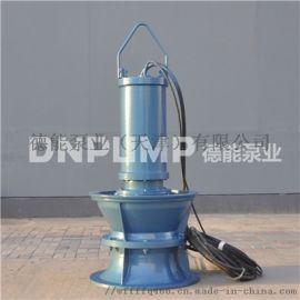 海水电站不锈钢潜水轴流泵