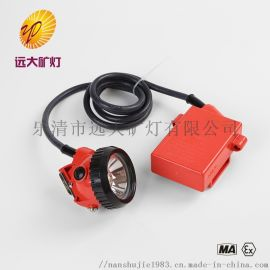 LED矿灯KL4LM(B)锂电池矿灯