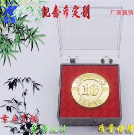 金属纪念币定制定做订做金属纪念章奖章聚会同学纪念