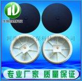 ABS微孔曝氣器 215曝氣盤定製盤式橡膠膜片