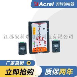 ASD300開關櫃測控裝置 全電參量顯示