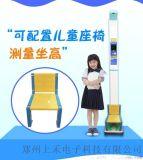 身高体重测量仪一体机上禾儿童测量身高体重测量仪价格