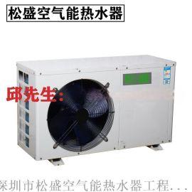 医院热水工程观澜龙华地格力热水设备