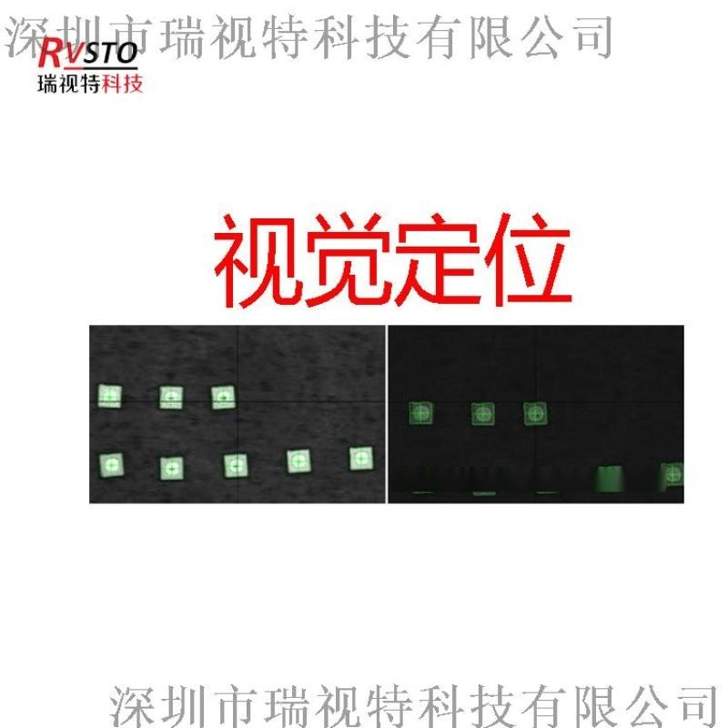 机器视觉批量 尺寸测量检测设备 在线识别系统 自动分拣设备