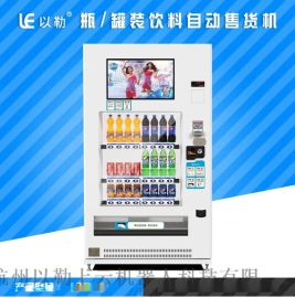 江蘇一台自动售货放什么场所能盈利