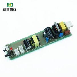 MT-5516电源开关控制板方案PCBA