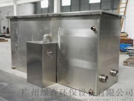 广州  酒店餐厅油水分离设备厂家