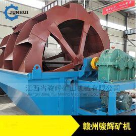 江西高效洗砂机厂家,轮斗式洗沙机,洗砂机多少钱一台
