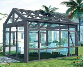 厂家直销户外别墅花园阳光房铝合金玻璃房定制
