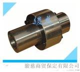 LZ/ZL 型彈性柱銷齒式聯軸器