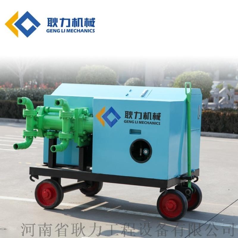 耿力混凝土液压双液注浆泵生产厂家