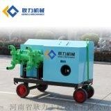 耿力混凝土液壓雙液注漿泵生產廠家