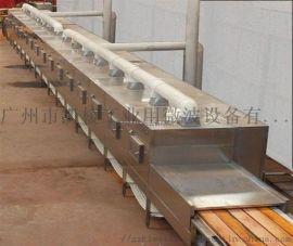 广州凯棱KL-GZ微波纸管纸板干燥机