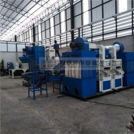 废空调散热器铜铝水箱环保拆解分离机