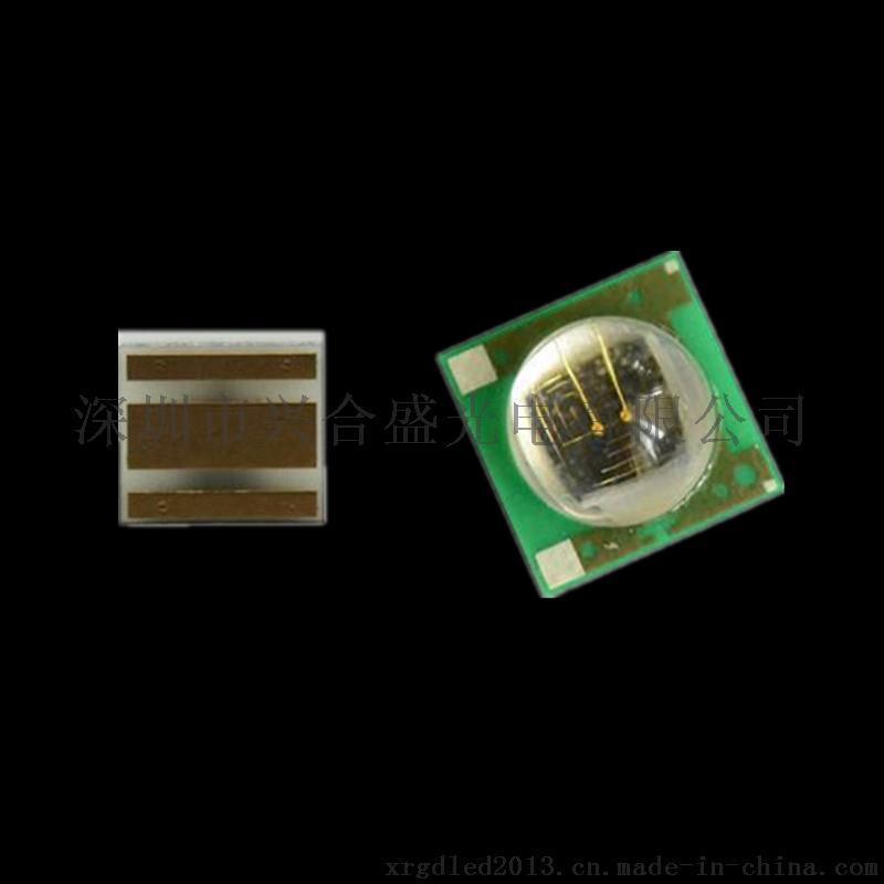 晶元42MIL陶瓷贴片3535红外LED灯珠 850贴片灯