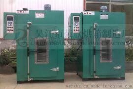 荣欣烘箱厂专业制造立式烘箱、立式干燥箱、立式烤箱等电热烘干设备