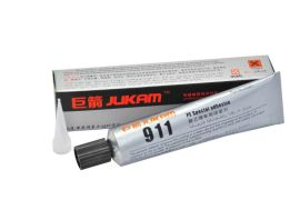 无毒无刺激PE塑料专用接着剂 G-911