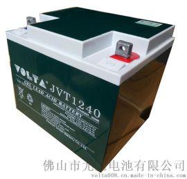 沃塔VOLTA 12V40AH 太陽能膠體蓄電池