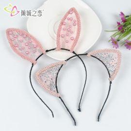 韩版蕾丝兔耳朵发箍 女生可爱性感兔女郎小珍珠耳朵头箍发箍批发
