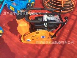 TY-30A双向平板夯厂家  价泥土夯实机图